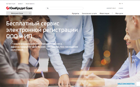 unicreditbank.ru